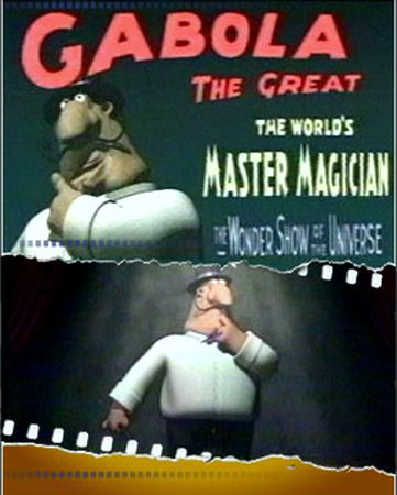 ������ � ������� ��������� - Gabola - The Great Magician