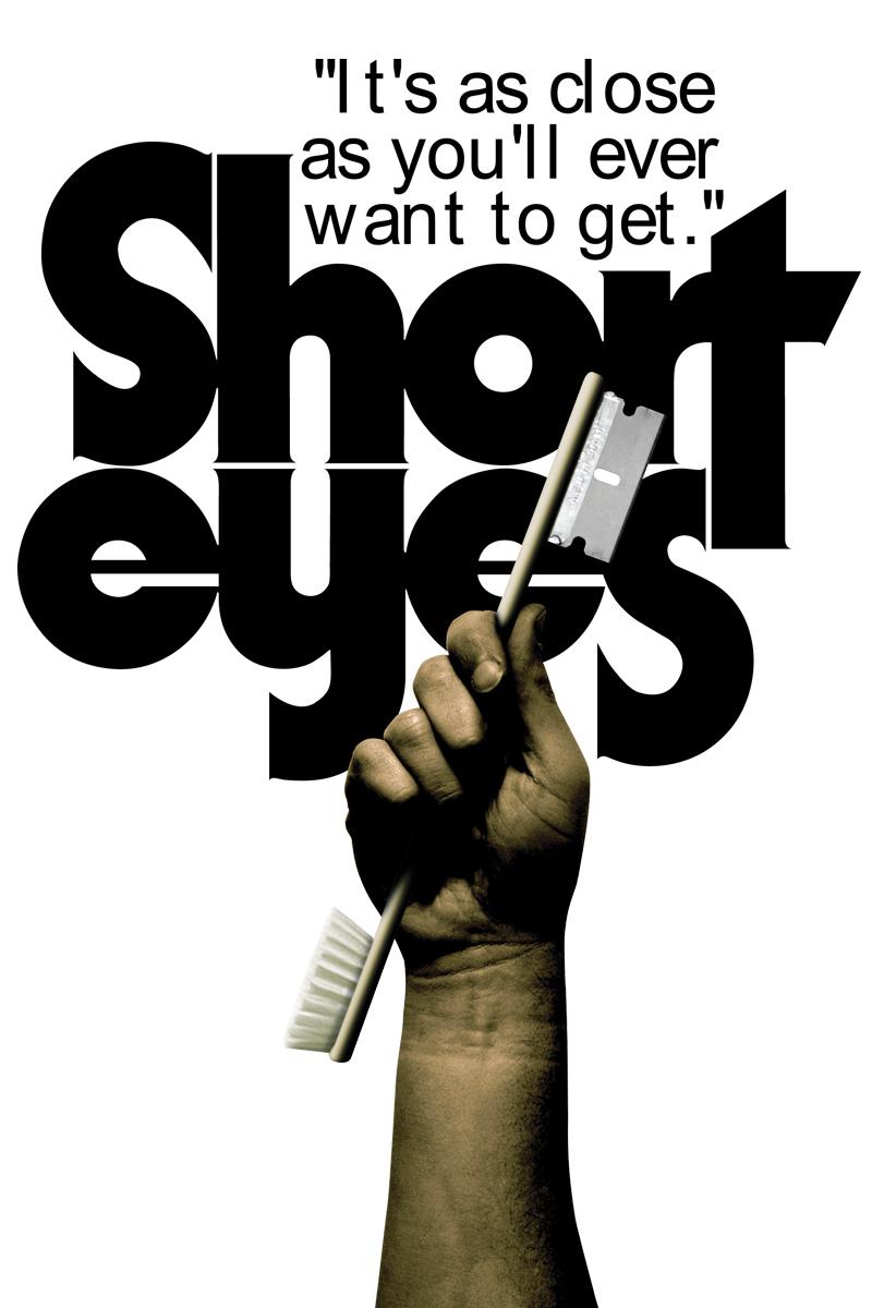 Педофил - Short Eyes
