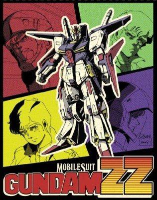 Мобильный воин ГАНДАМ Зета Два - Kidou Senshi Gundam ZZ