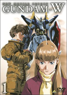 Мобильный ГАНДАМ Дубль-вэ - Mobile Suit Gundam Wing