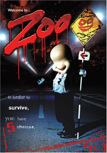 Зоопарк - Zoo