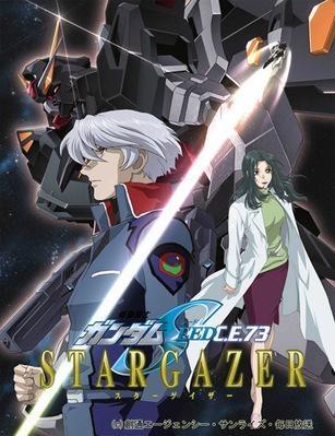 Мобильный воин ГАНДАМ: Старгейзер - Mobile Suit Gundam Seed C.E.73- Stargazer
