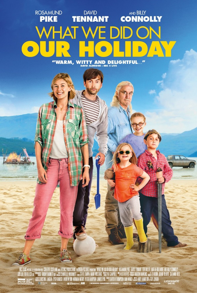 �������� ����� - What We Did on Our Holiday