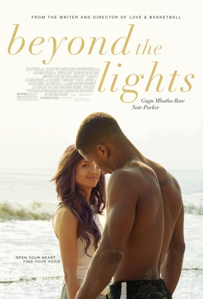 �� �������� - Beyond the Lights
