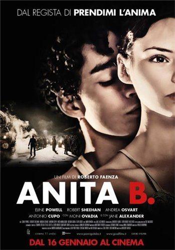 ����� �. - Anita B.