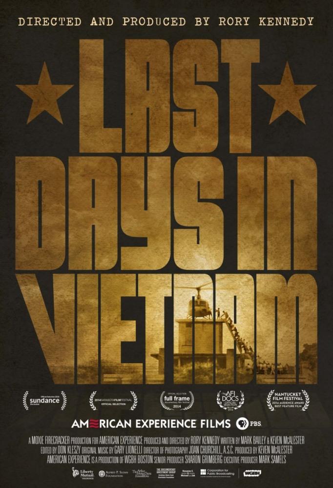 Последние дни во Вьетнаме - Last Days in Vietham