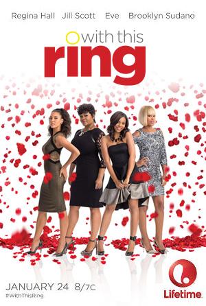 Замуж любой ценой - With This Ring
