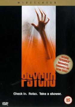 Психо - Psycho