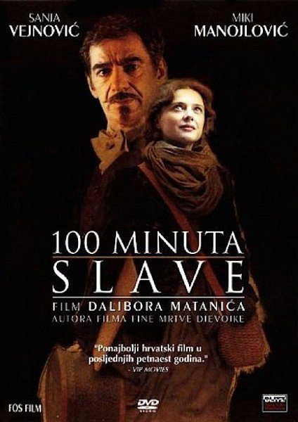 100 минут Славы - 100 minuta slave