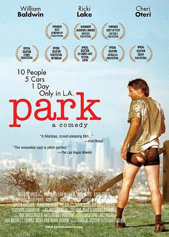 Парк - Park