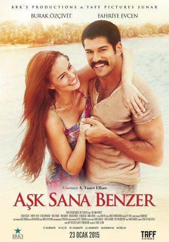 Любовь похожа на тебя - Ask Sana Benzer