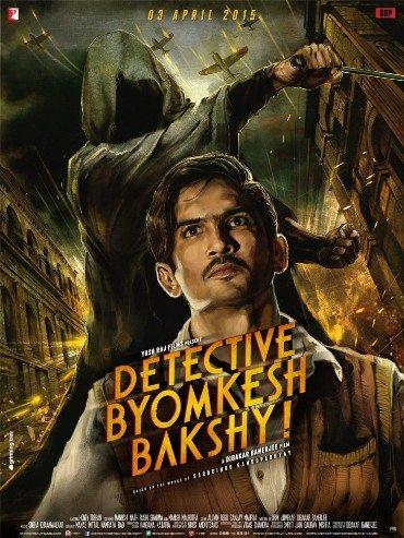 Детектив Бёмкеш Бакши! - Detective Byomkesh Bakshy!