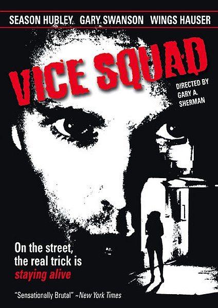 Полиция нравов - Vice Squad