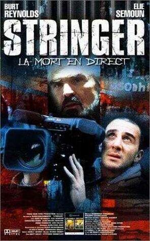 Оператор смерти - Stringer