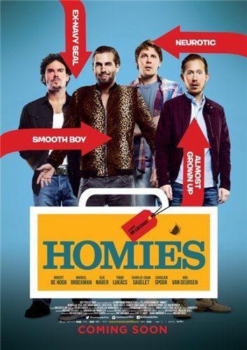 Оболтусы - Homies