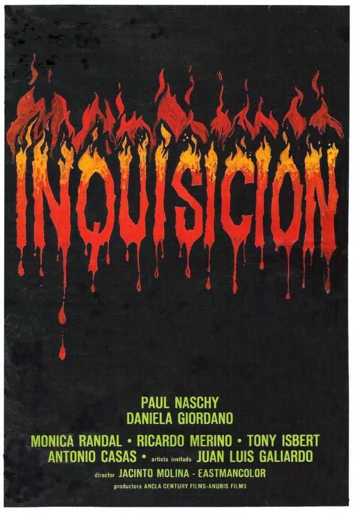 Инквизиция - InquisiciГіn
