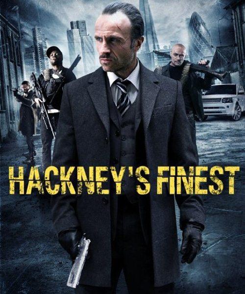 Сливки Хакни - Hackney's Finest