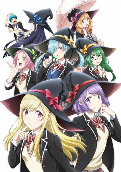Ямада и семь ведьм - Yamada-kun to 7-nin no Majo