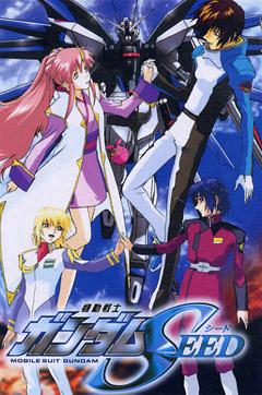 Мобильный доспех ГАНДАМ Поколение: Команда Астрей - Kidou Senshi Gundam SEED MSV Astray