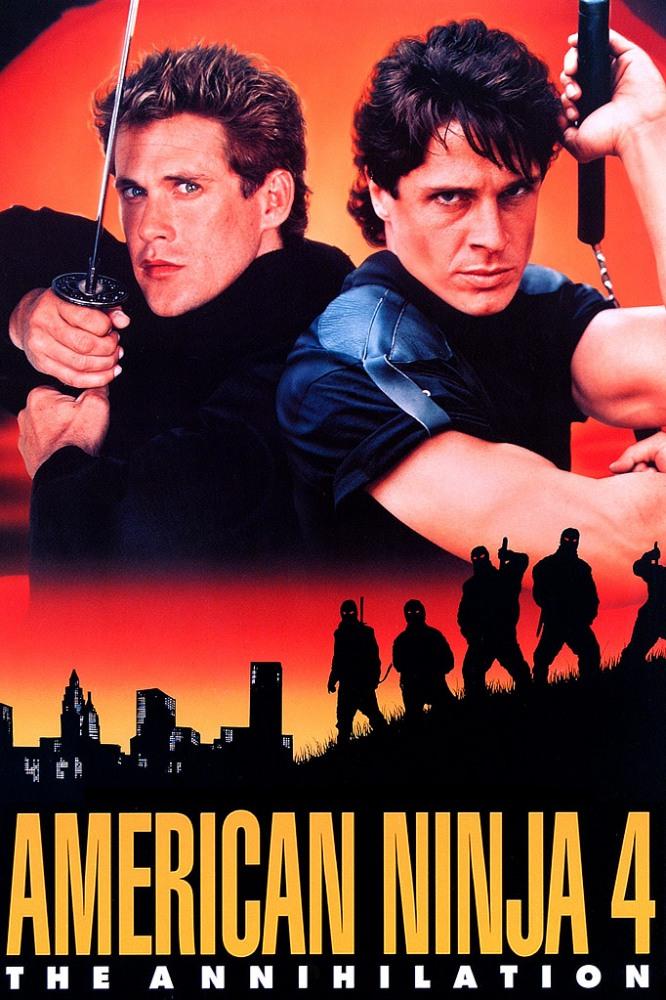 Американский ниндзя 4: Полное уничтожение - American Ninja 4- The Annihilation