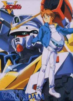 Мобильный воин ГАНДАМ: Виктория - Kidou Senshi Victory Gundam
