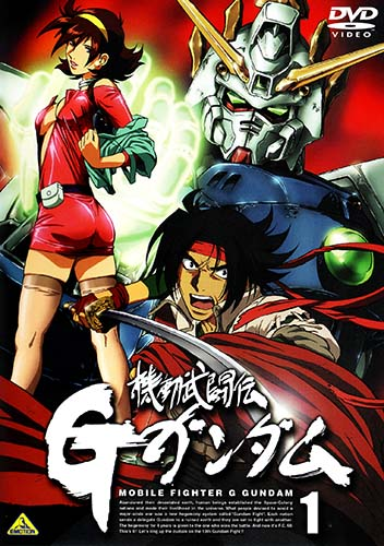 Мобильный воин Джи-Гандам - Kidou Butouden G Gundam