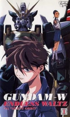 Мобильный ГАНДАМ Дубль-вэ: Бесконечный Вальс - Shin Kidou Senki Gundam Wing Endless Waltz