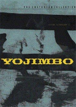 Телохранитель - Yojimbo