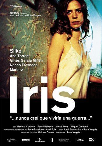 ���� - Iris