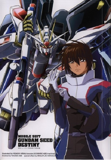 Мобильный воин ГАНДАМ: Судьба поколения - Kidou Senshi Gundam Seed Destiny