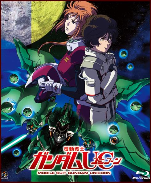 Мобильный воин ГАНДАМ: Единорог - Kidou Senshi Gundam Unicorn