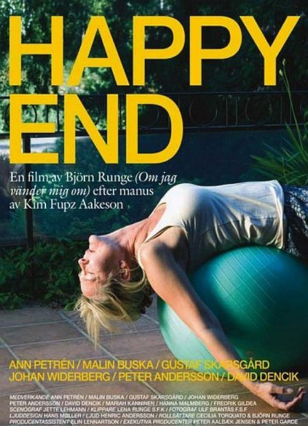 ����� ��� - Happy End