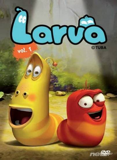 Личинки - Larva