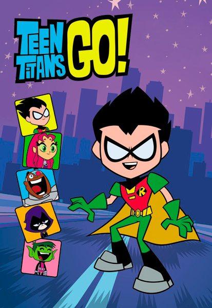 Юные Титаны, вперед! - Teen Titans Go!