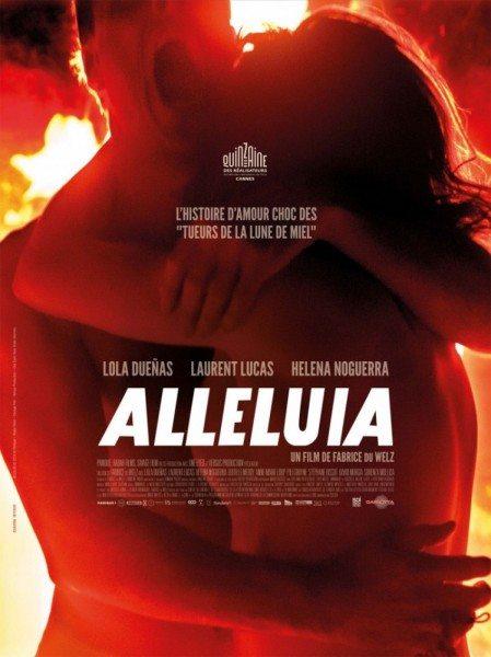 Аллилуйя - AllГ©luia