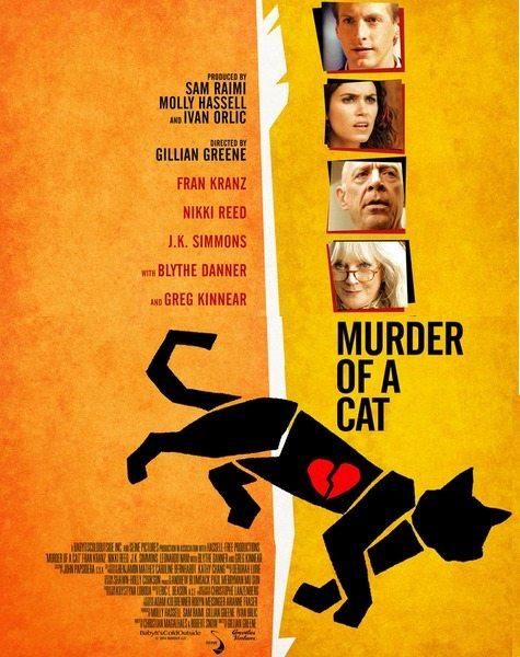 Убийство кота - Murder of a Cat