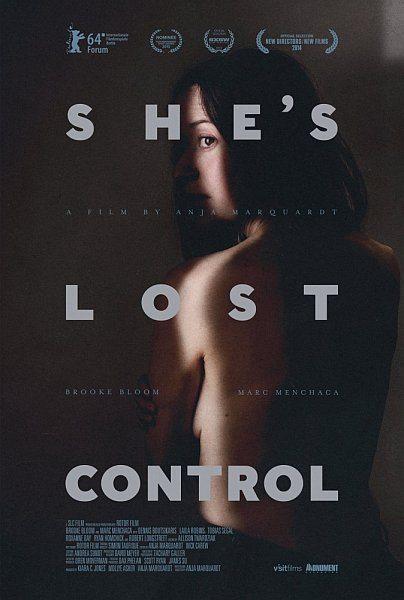Теряя контроль - She's Lost Control
