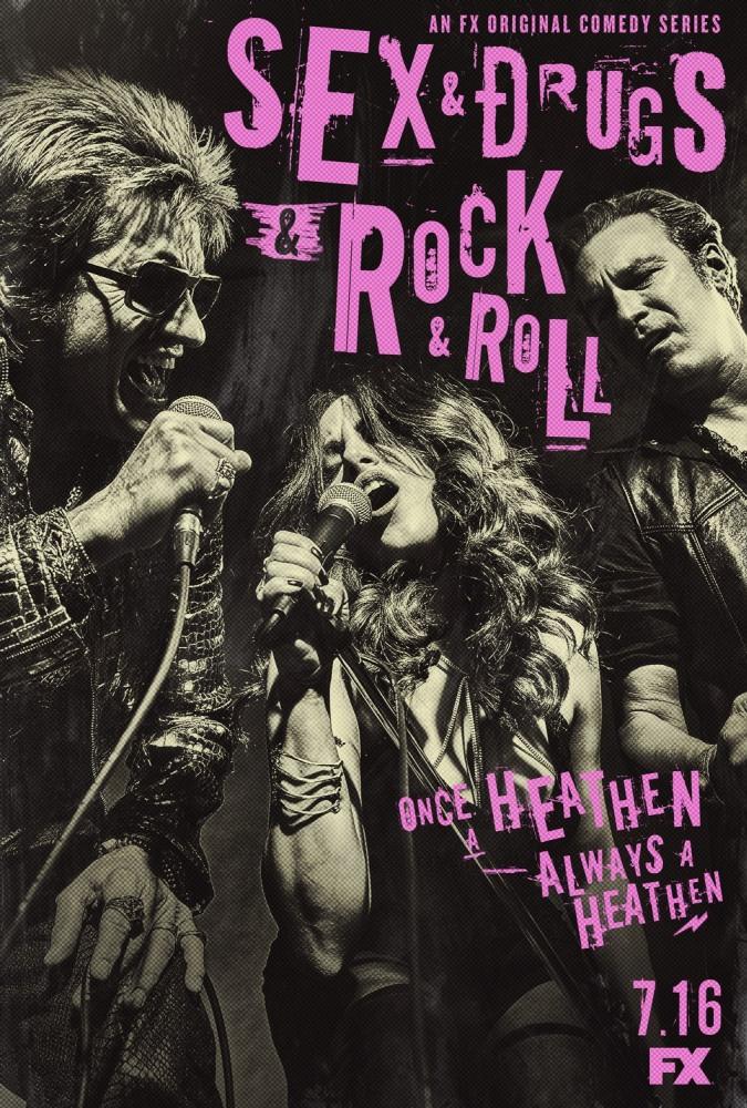 Секс, наркотики и рок-н-ролл - Sex&Drugs&Rock&Roll
