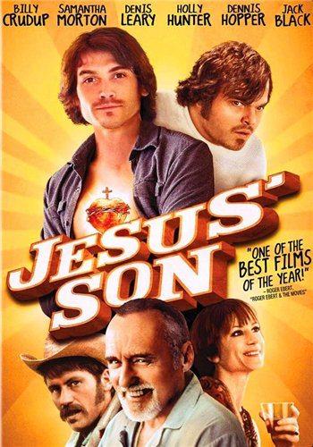 Сын Иисуса - Jesus' Son
