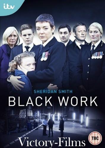 Чёрная работа - Black Work