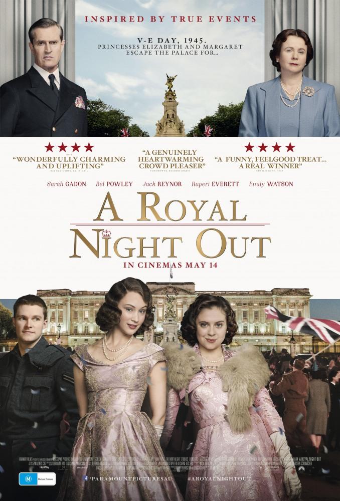Лондонские каникулы - A Royal Night Out