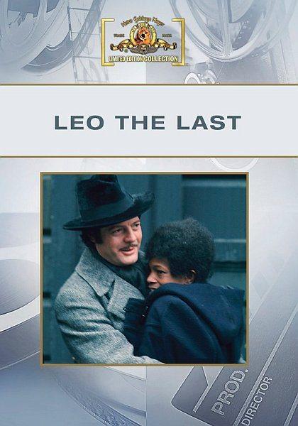 Лео последний - Leo the Last