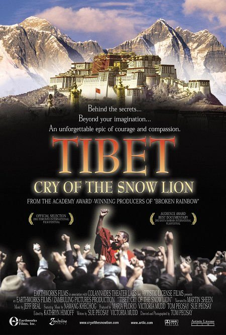�����: ���� �������� ���� - Tibet- Cry of the Snow Lion
