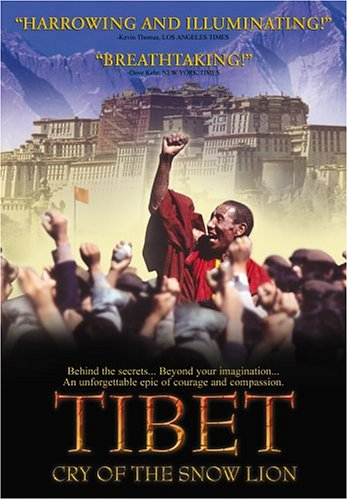 �������������� ���������: �����: ���� �������� ���� - Bonus Features- Tibet- Cry of the Snow Lion
