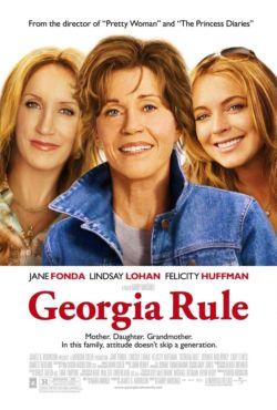 Крутая Джорджия - Georgia Rule