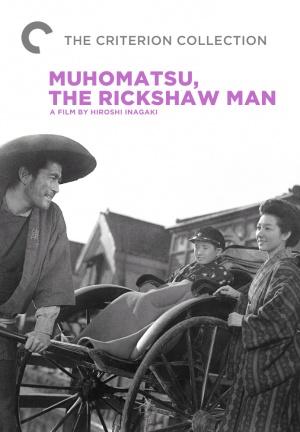 Жизнь Мухомацу - Muhomatsu no issho