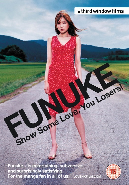 Лузеры, Фунуке покажет вам немного любви - Funuke domo, kanashimi no ai wo misero!