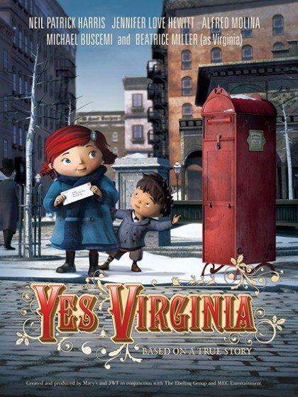 Да, Вирджиния - Yes, Virginia