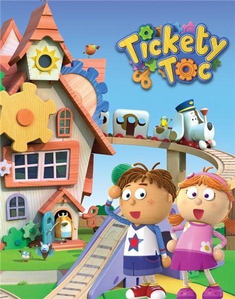 Часовой мир - Tickety Toc