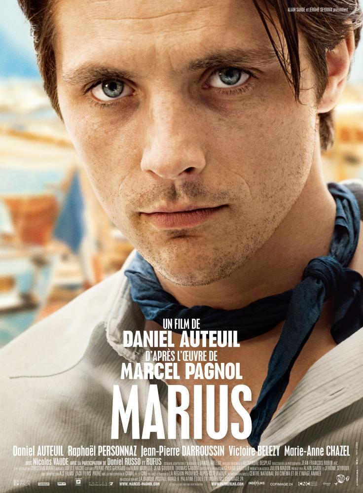 Мариус - Marius